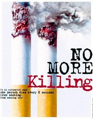 금연 - 포스터 / 사진 모음