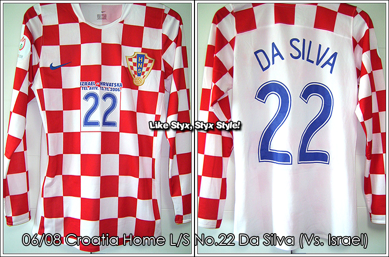 06/08 Croatia Home L/S No.22 Da Silva (Vs. Izrael 15.11.2006) Euro 2008 Qualifier - Match Worn