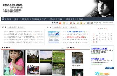 http://zzangku.com