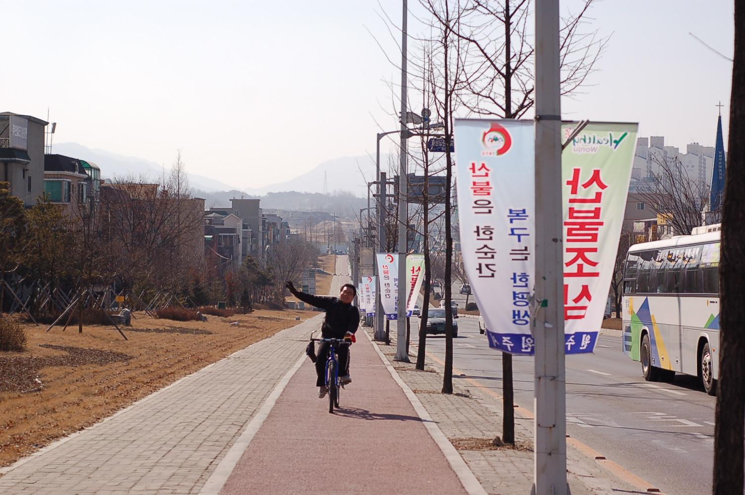 스트라이다 여행기 1일차 (남원주~평창)  2008. 2. 15.