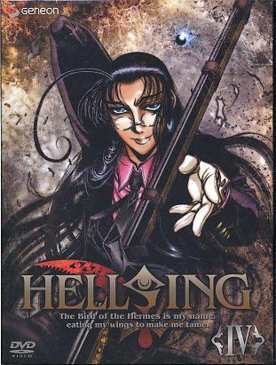 헬싱 OVA 4권