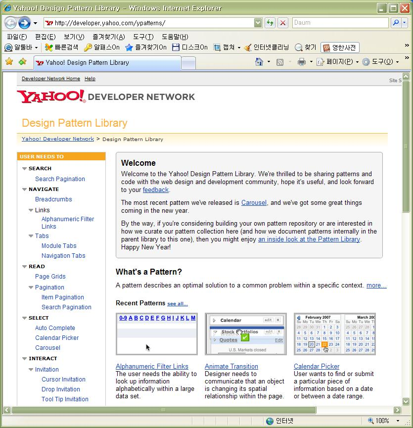 Yahoo Design Patterns