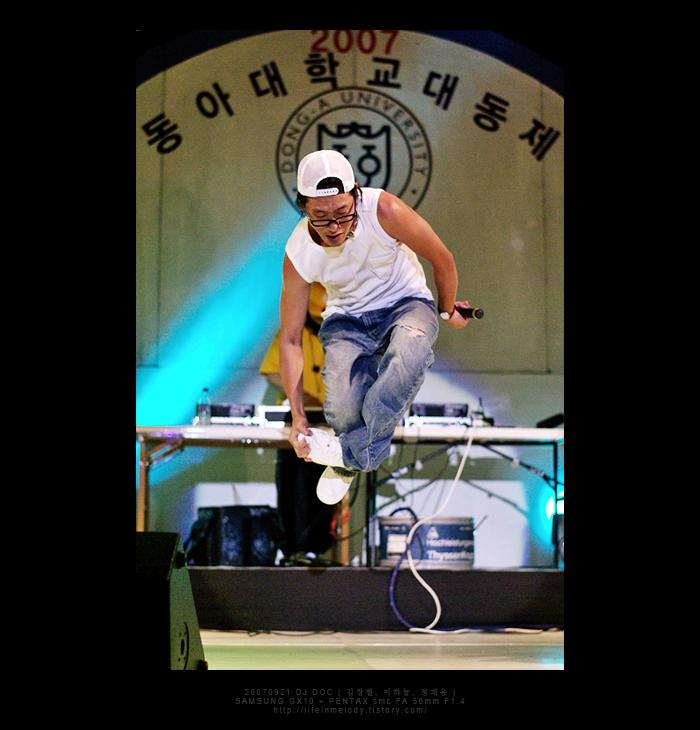 헝그리~ 초보~ 펜탁스 유저의 공연 촬영 도전기! 2편 [2007 2007 동아대학교 대동제 I LOVE DONG-A]
