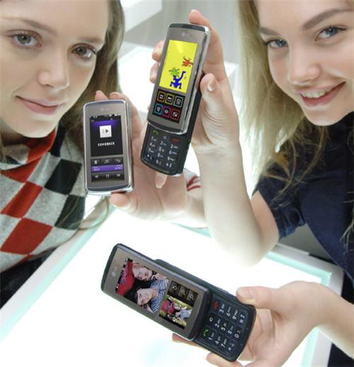 LG전자의 새로운 휴대전화 3종... KF600, KF700, KT610