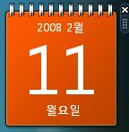 Old_Calendar_Gadgets