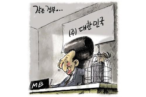 노컷뉴스 만평
