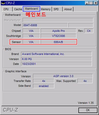 CPU-Z 1.35 메인보드 정보