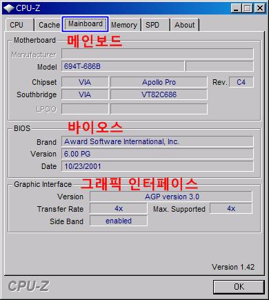 CPU-Z 메인보드 정보