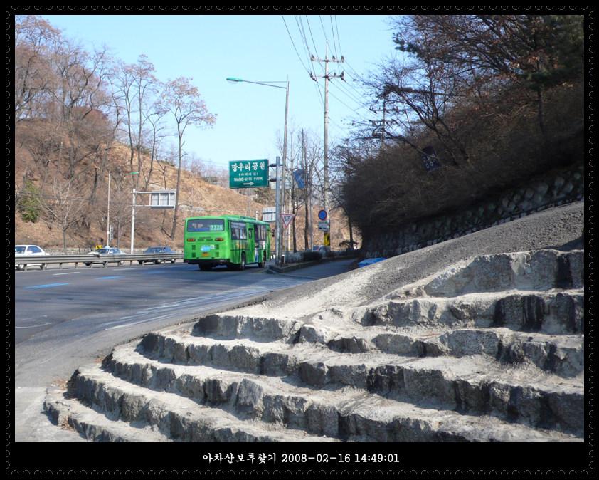 아차산 일대 보루찾기(망우리~용마산)