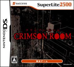 SuperLite 2500 Crimson Room